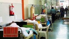 νοσοκομεια, προεδρος, δημοσια, αθηνα